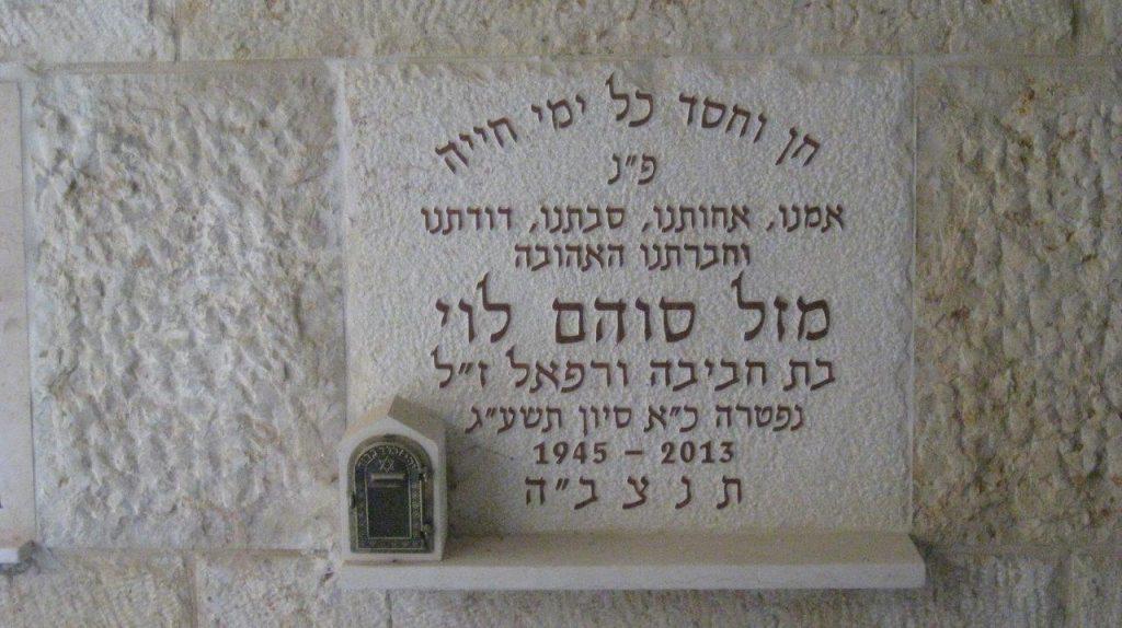 מצבות בכוכים 123